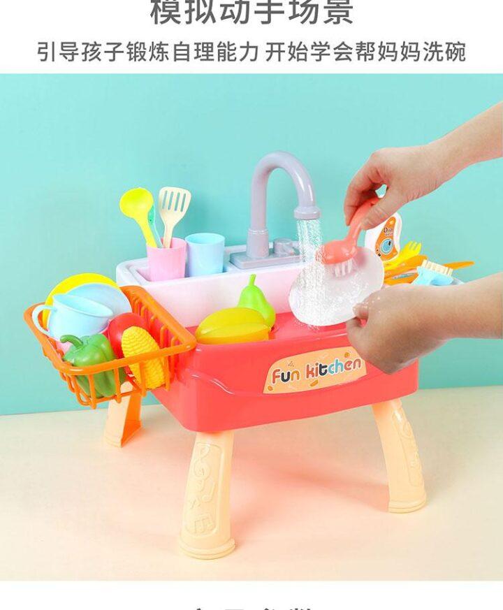 Fun Kitchen Sink Toy with Running Water